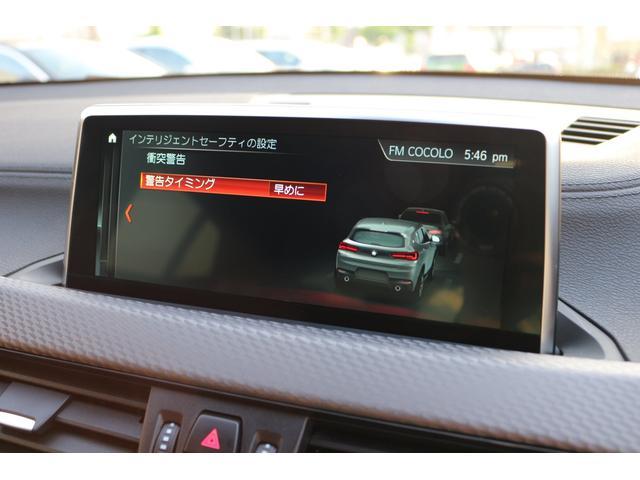 「BMW」「X2」「SUV・クロカン」「京都府」の中古車75