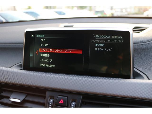 「BMW」「X2」「SUV・クロカン」「京都府」の中古車76