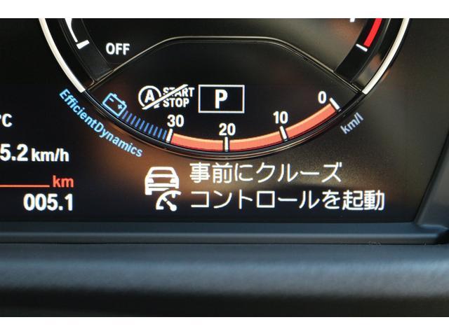 「BMW」「X2」「SUV・クロカン」「京都府」の中古車77