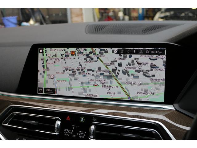 「BMW」「X5」「SUV・クロカン」「京都府」の中古車10