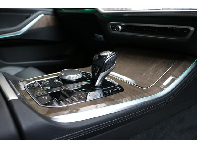 「BMW」「X5」「SUV・クロカン」「京都府」の中古車11