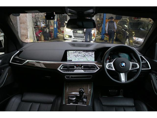 「BMW」「X5」「SUV・クロカン」「京都府」の中古車15