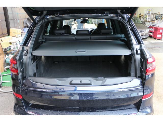 「BMW」「X5」「SUV・クロカン」「京都府」の中古車18