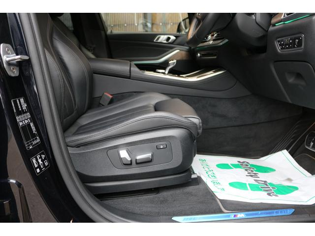 「BMW」「X5」「SUV・クロカン」「京都府」の中古車30