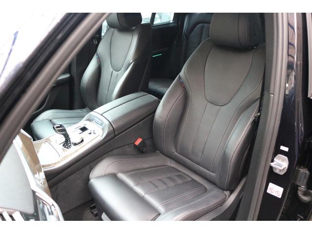 「BMW」「X5」「SUV・クロカン」「京都府」の中古車39