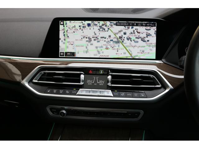 「BMW」「X5」「SUV・クロカン」「京都府」の中古車52