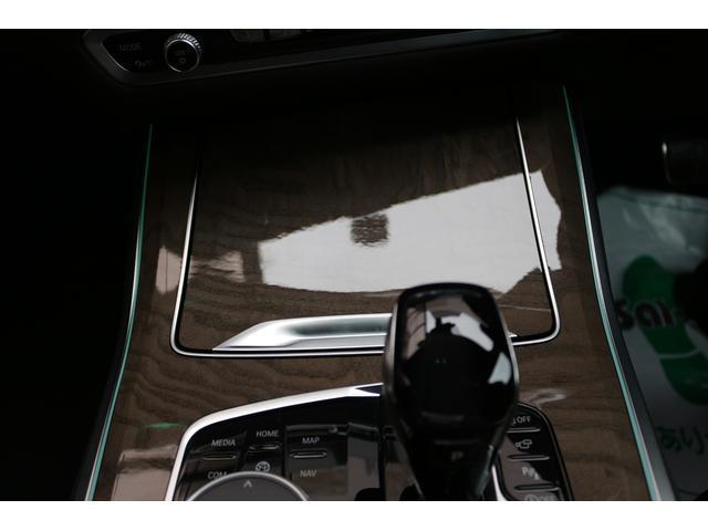 「BMW」「X5」「SUV・クロカン」「京都府」の中古車54