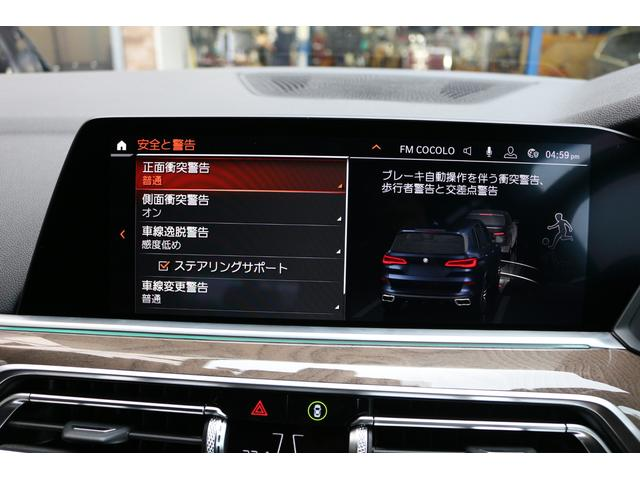 「BMW」「X5」「SUV・クロカン」「京都府」の中古車64