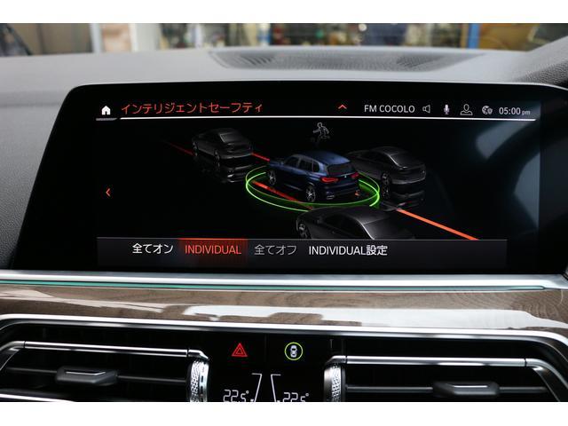 「BMW」「X5」「SUV・クロカン」「京都府」の中古車65