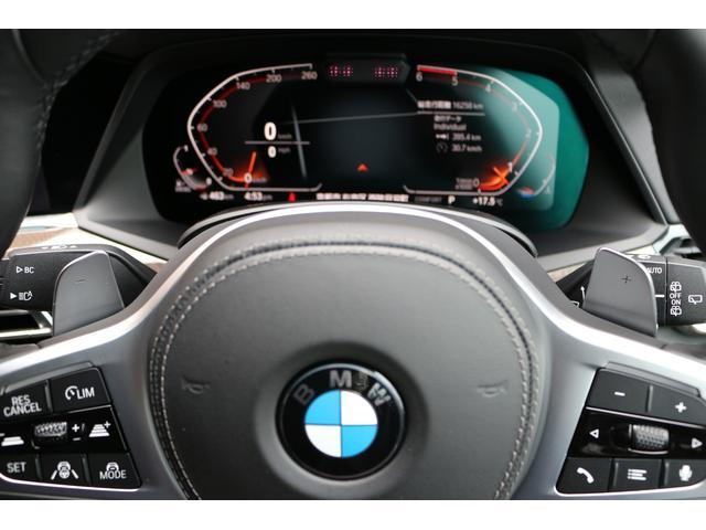 「BMW」「X5」「SUV・クロカン」「京都府」の中古車68
