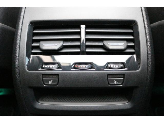 「BMW」「X5」「SUV・クロカン」「京都府」の中古車71