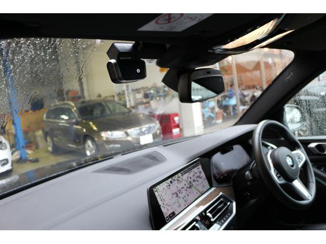 「BMW」「X5」「SUV・クロカン」「京都府」の中古車74