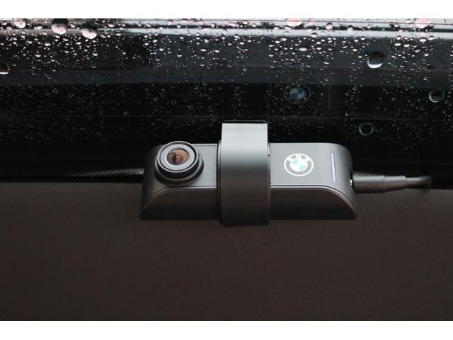 「BMW」「X5」「SUV・クロカン」「京都府」の中古車76