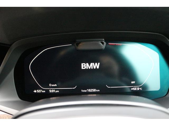 「BMW」「X5」「SUV・クロカン」「京都府」の中古車79