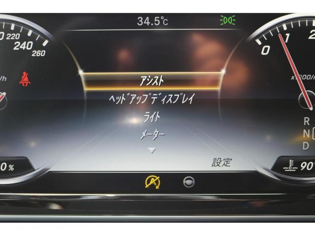 「メルセデスベンツ」「Sクラス」「オープンカー」「京都府」の中古車77