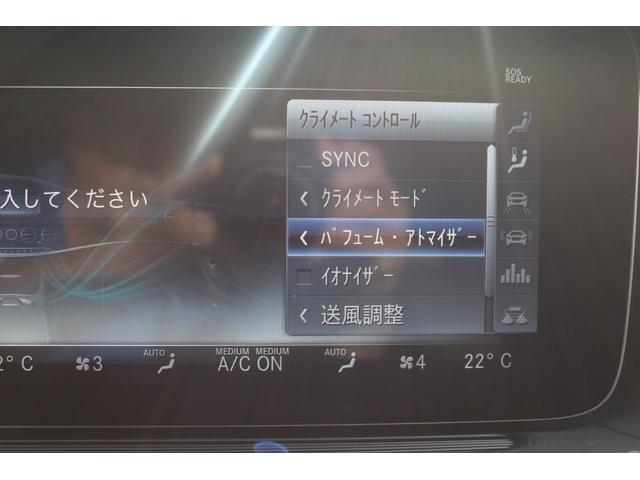 「メルセデスベンツ」「Sクラス」「セダン」「京都府」の中古車74