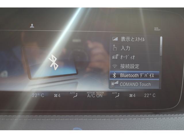 「メルセデスベンツ」「Sクラス」「セダン」「京都府」の中古車77