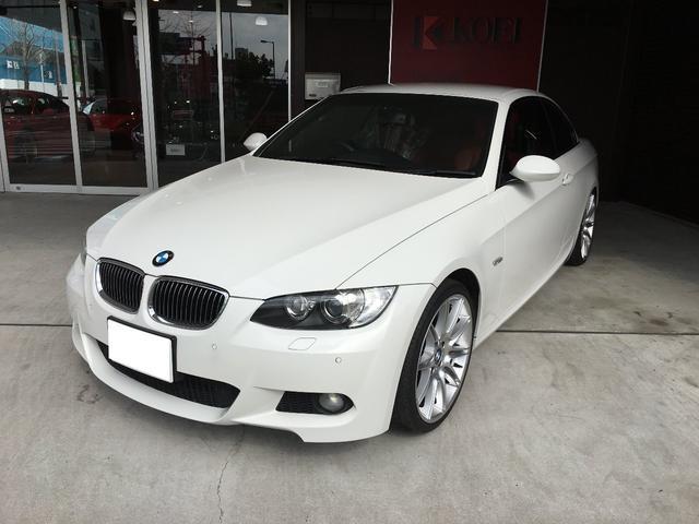 「BMW」「BMW」「オープンカー」「大阪府」の中古車3