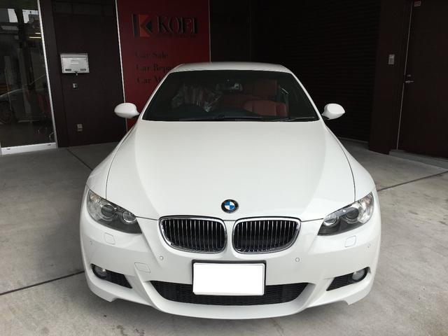 「BMW」「BMW」「オープンカー」「大阪府」の中古車4