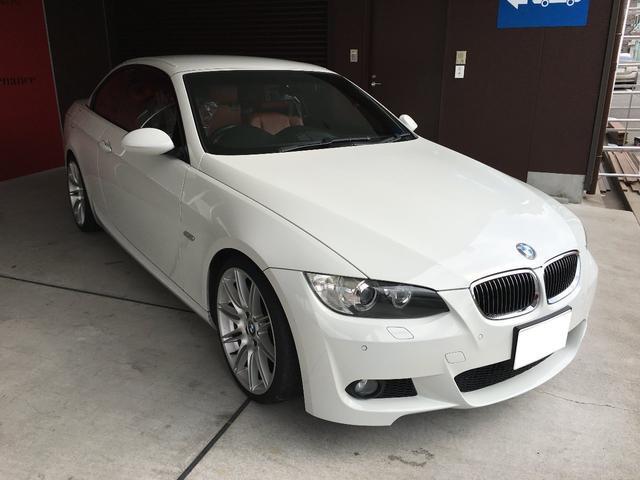 「BMW」「BMW」「オープンカー」「大阪府」の中古車10