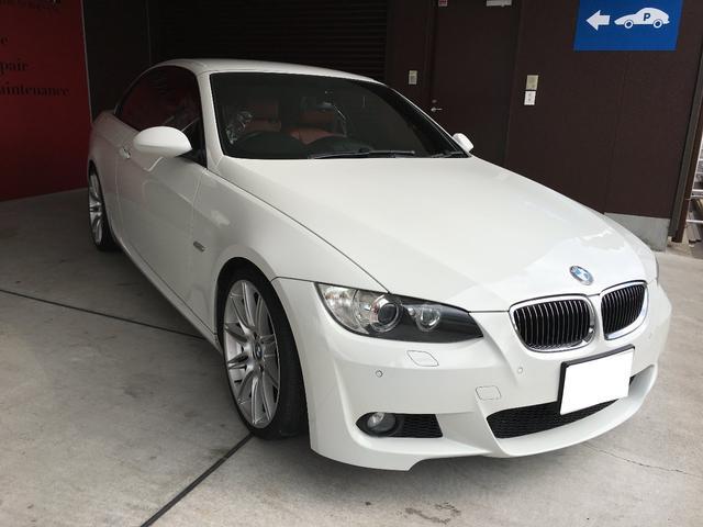 「BMW」「BMW」「オープンカー」「大阪府」の中古車11
