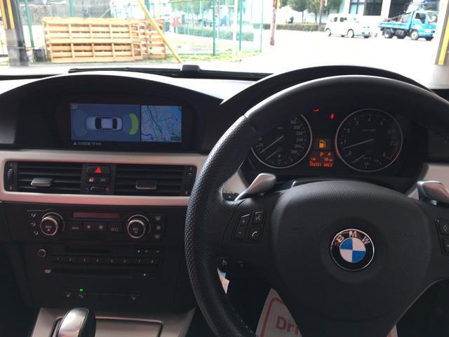 「BMW」「BMW」「オープンカー」「大阪府」の中古車15