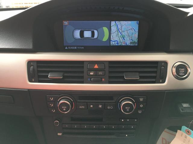 「BMW」「BMW」「オープンカー」「大阪府」の中古車16
