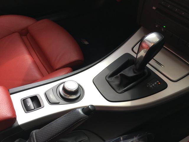 「BMW」「BMW」「オープンカー」「大阪府」の中古車18
