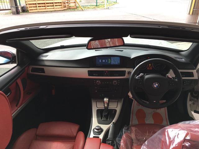 「BMW」「BMW」「オープンカー」「大阪府」の中古車20