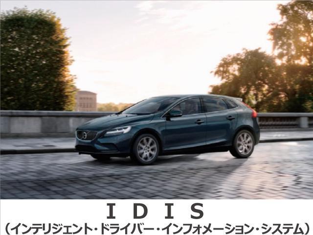 「ボルボ」「ボルボ V60」「ステーションワゴン」「大阪府」の中古車26