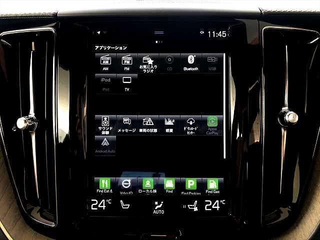 T5 AWD インスクリプション LED リアカメラ(19枚目)