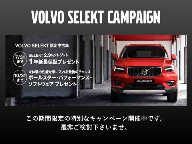 2018年次RJC カー オブ ザ イヤー・インポートおよび日本自動車殿堂インポートカーオブザイヤー受賞車!