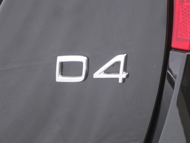 ボルボ ボルボ V60 D4 ダイナミックエディション 本革シート バックカメラ