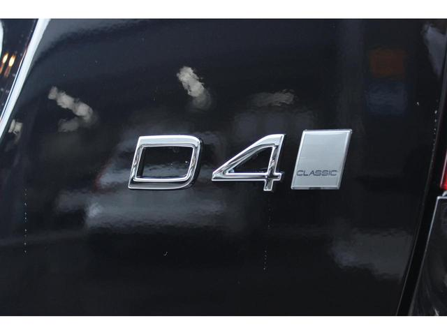 D4 クラシック インテリセーフ 弊社元デモカー 純正ナビ(11枚目)