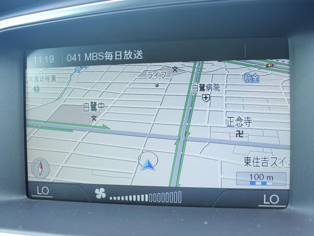 「ボルボ」「ボルボ V40」「ステーションワゴン」「大阪府」の中古車25