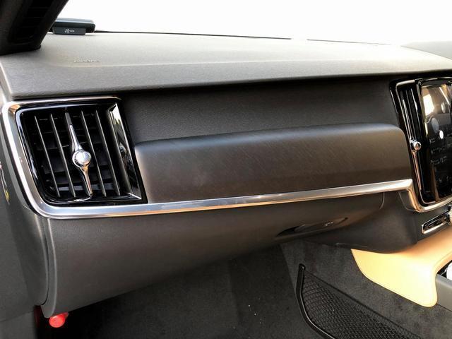 INTERI SAFEの装備になります。歩行者検知機能付フルオートブレーキをはじめとする革新的安全装置を搭載しております! 装備につての詳細はスタッフまで ご確認下さい。