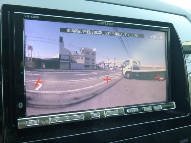 クルーマックス SR5 HDDナビ フルセグTV 新車並行(28枚目)