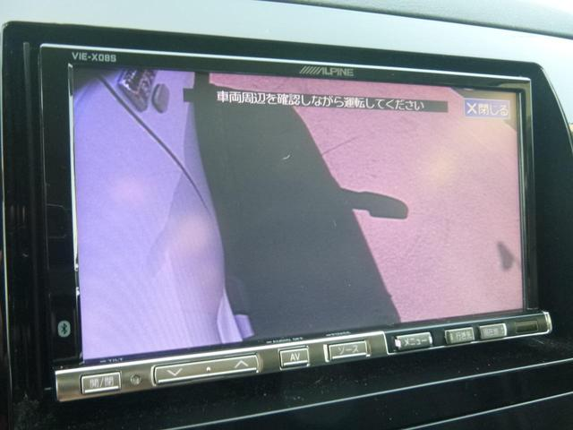 クルーマックス SR5 HDDナビ フルセグTV 新車並行(29枚目)