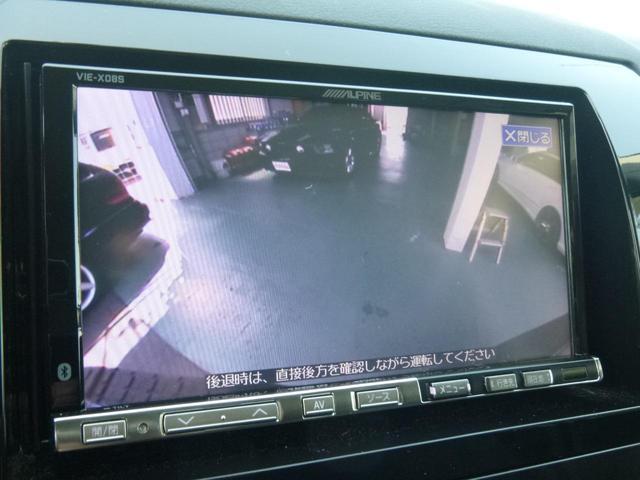 クルーマックス SR5 HDDナビ フルセグTV 新車並行(30枚目)