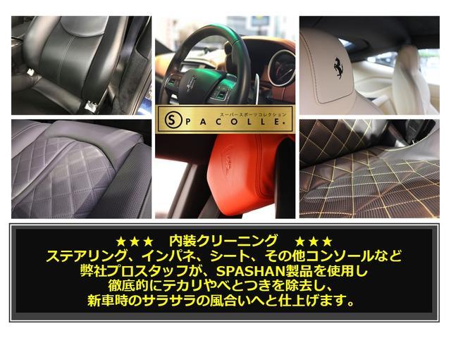「フィアット」「プント」「コンパクトカー」「兵庫県」の中古車37