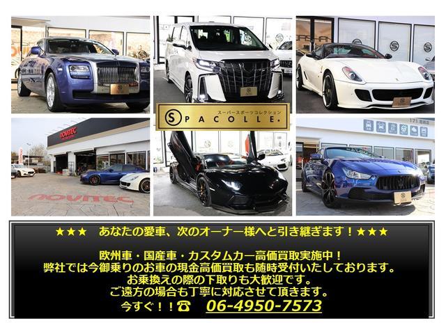 「フィアット」「プント」「コンパクトカー」「兵庫県」の中古車39