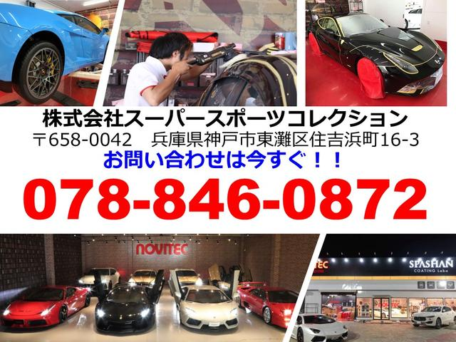 「フィアット」「プント」「コンパクトカー」「兵庫県」の中古車40