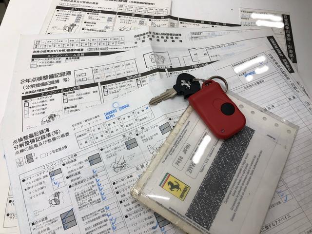 GTA レッドレザー 左H キーレス ETC 記録簿 整備済(55枚目)