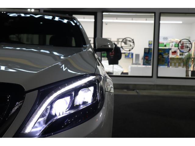 400h AMGスポーツP ディストロニックプラス 360(16枚目)