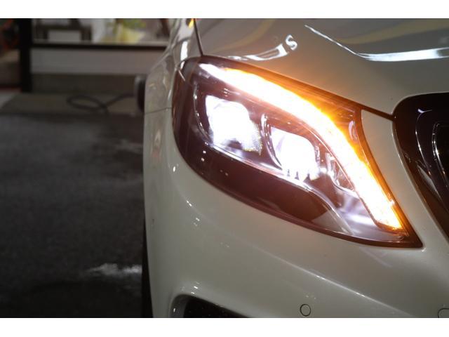400h AMGスポーツP ディストロニックプラス 360(17枚目)