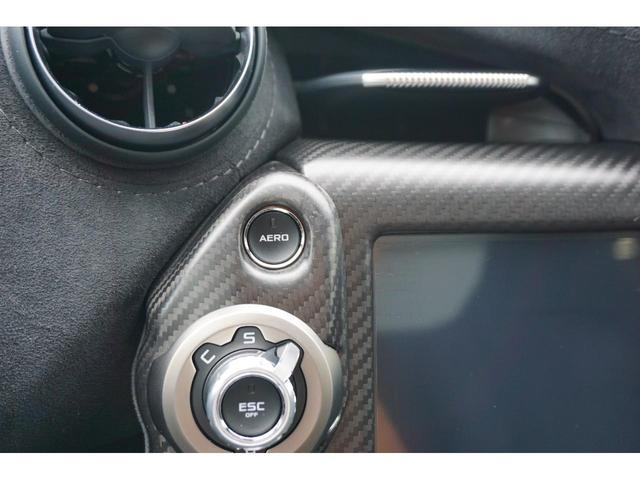 「コンフォート」「スポーツ」「トラック」の3種類からモード選択ができます。