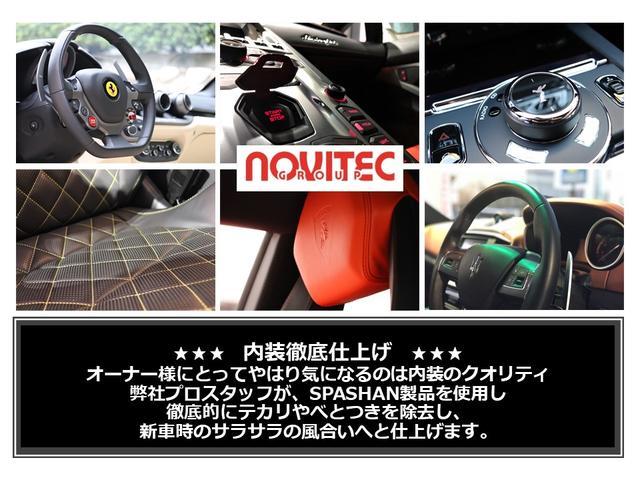 NOVITEC車輛にはすべてSPASHAN製品を使用しております。
