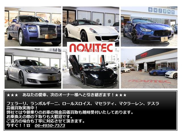 「マクラーレン」「マクラーレン 720S」「クーペ」「兵庫県」の中古車58