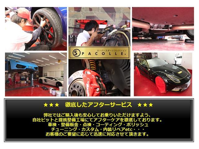 「ポルシェ」「911」「クーペ」「兵庫県」の中古車33