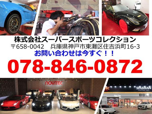 「ポルシェ」「911」「クーペ」「兵庫県」の中古車34